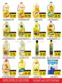 Prime Supermarkets Flyer - 01.16.2021 - 01.31.2021.