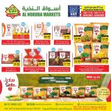 Prime Supermarkets Flyer - 01.17.2021 - 01.31.2021.
