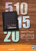 AlJazera Shopping Center Flyer - 01.20.2021 - 02.02.2021.