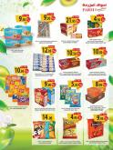 Farm Superstores Flyer - 01.20.2021 - 01.26.2021.