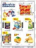 Bin Dawood Offer