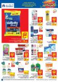 Carrefour Flyer - 01.15.2020 - 01.26.2020.