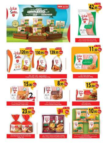 Farm Superstores Flyer - 01.27.2021 - 02.02.2021.