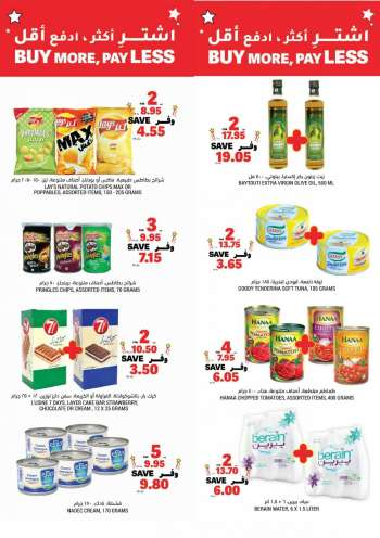 Tamimi Markets Flyer - 01.27.2021 - 02.02.2021.