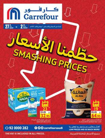 Carrefour Flyer - 01.27.2021 - 02.02.2021.