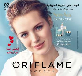Oriflame Offer