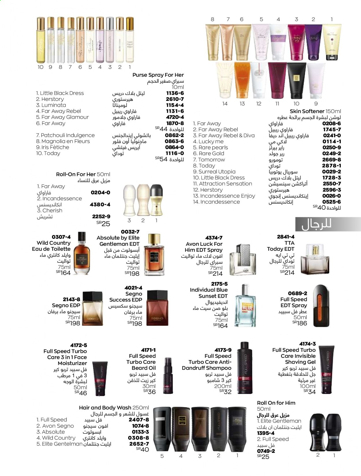 <retailer> - <MM.DD.YYYY - MM.DD.YYYY> - Sales products - ,<products from offers>. Page 66.