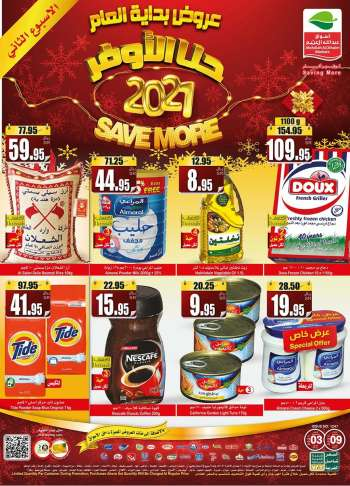 Abdullah Al Othaim Markets Offer 09 23 2020 09 29 2020 Page 1 Top Offers