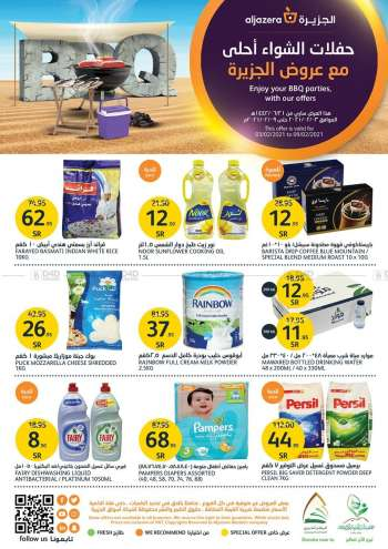 AlJazera Shopping Center Flyer - 02.03.2021 - 02.09.2021.