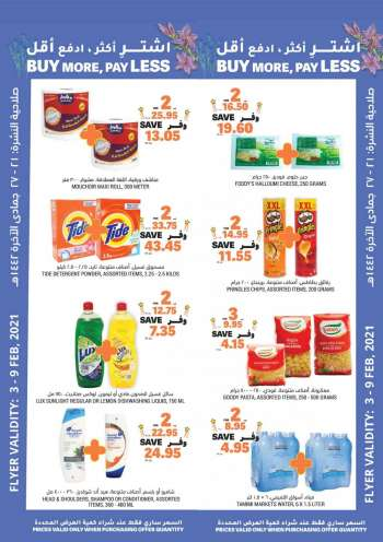 Tamimi Markets Flyer - 02.03.2021 - 02.09.2021.