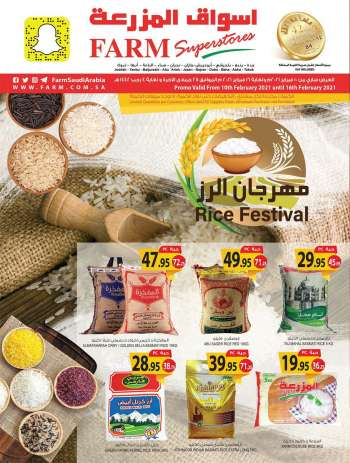 Farm Superstores Flyer - 02.10.2021 - 02.16.2021.