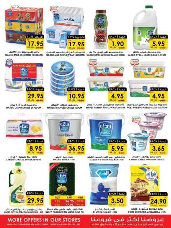 Prime Supermarkets Flyer - 02.16.2021 - 02.28.2021.