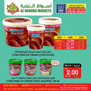 Prime Supermarkets Flyer - 02.21.2021 - 02.28.2021.