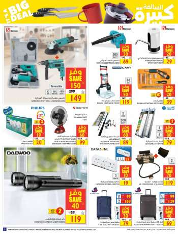 Carrefour Flyer - 02.24.2021 - 02.28.2021.