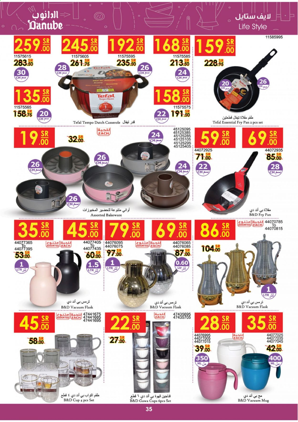 <retailer> - <MM.DD.YYYY - MM.DD.YYYY> - Sales products - ,<products from offers>. Page 35.
