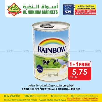 Prime Supermarkets Flyer - 02.24.2021 - 03.02.2021.