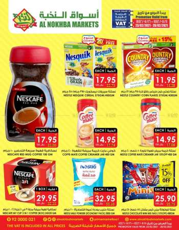 Prime Supermarkets Flyer - 02.23.2021 - 02.28.2021.