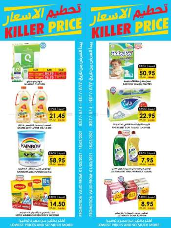 Prime Supermarkets Flyer - 03.01.2021 - 03.15.2021.