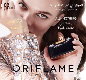 Oriflame Flyer - 03.01.2021 - 03.31.2021.