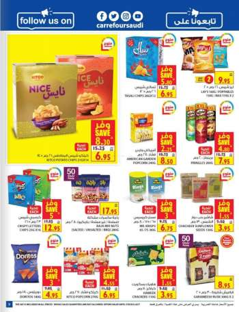 Carrefour Flyer - 03.01.2021 - 03.09.2021.