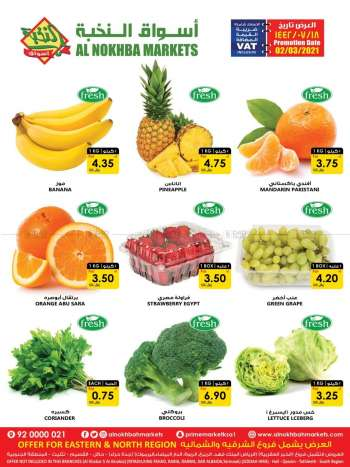 Prime Supermarkets Flyer - 03.02.2021 - 03.02.2021.