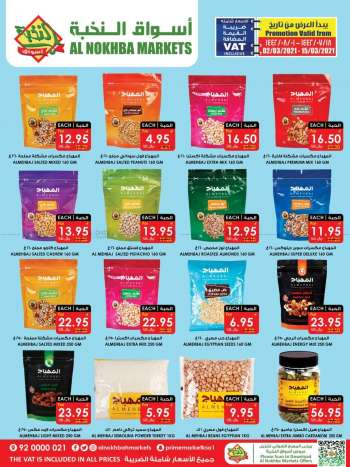 Prime Supermarkets Flyer - 03.02.2021 - 03.15.2021.