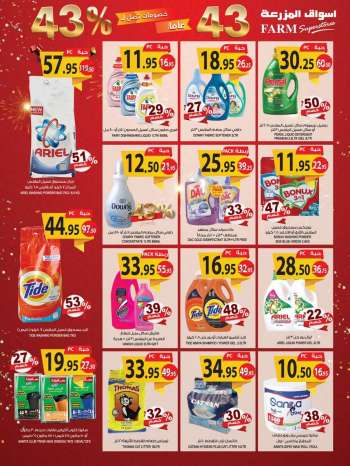 Farm Superstores Flyer - 03.03.2021 - 03.09.2021.