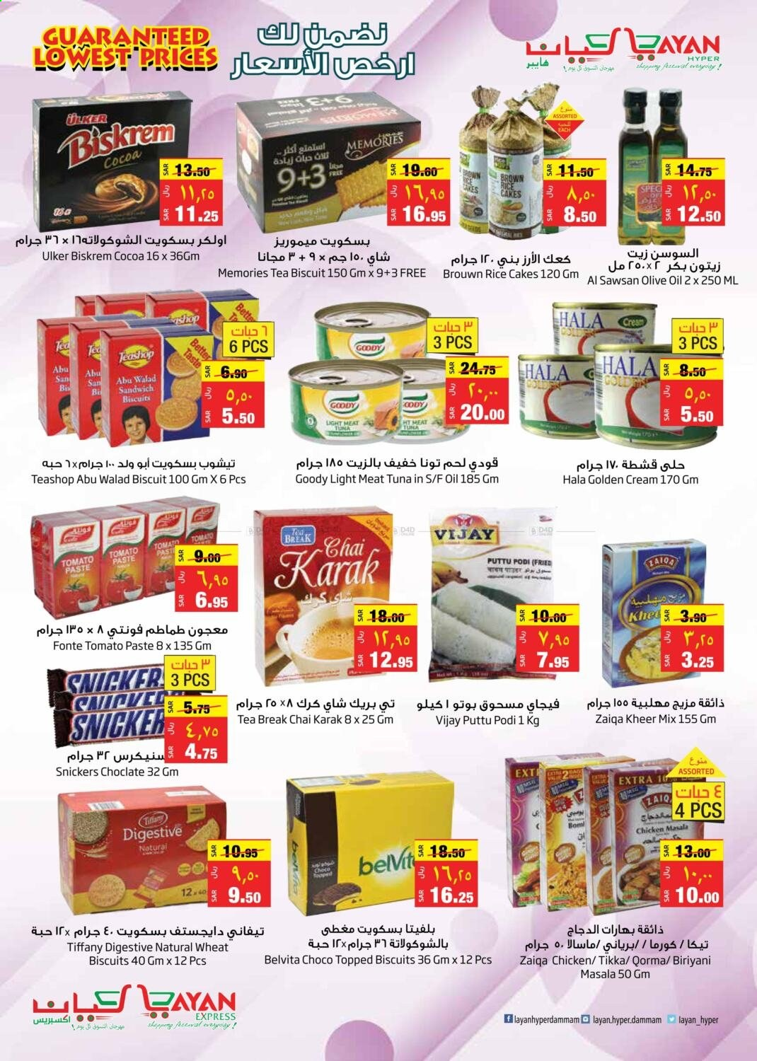<retailer> - <MM.DD.YYYY - MM.DD.YYYY> - Sales products - ,<products from offers>. Page 4.