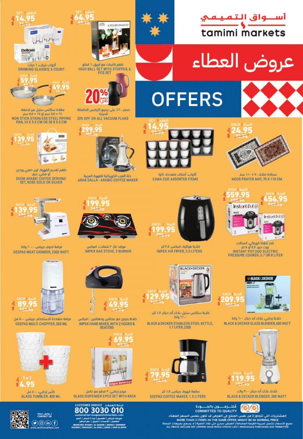 <retailer> - <MM.DD.YYYY - MM.DD.YYYY> - Sales products - ,<products from offers>. Page 30.