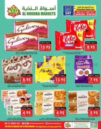 Prime Supermarkets Flyer - 03.04.2021 - 03.15.2021.