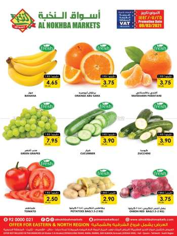 Prime Supermarkets Flyer - 03.09.2021 - 03.09.2021.