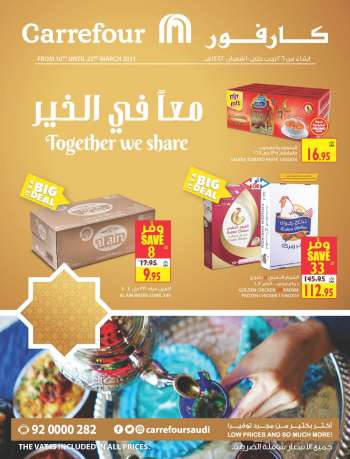 Carrefour Flyer - 03.10.2021 - 03.23.2021.