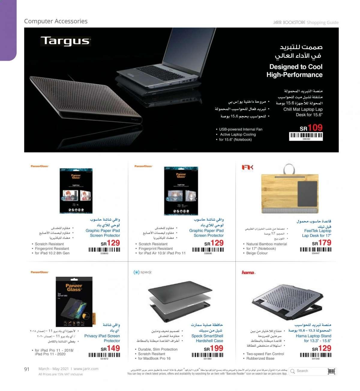 Jarir Bookstore offer 03.01.2021 - 05.31.2021 - page 91 ...