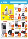 Carrefour Flyer - 01.27.2020 - 02.04.2020.