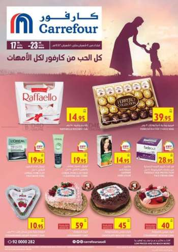 Carrefour Flyer - 03.17.2021 - 03.23.2021.