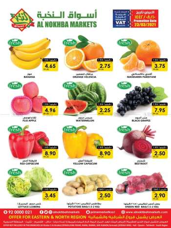 Prime Supermarkets Flyer - 03.23.2021 - 03.23.2021.