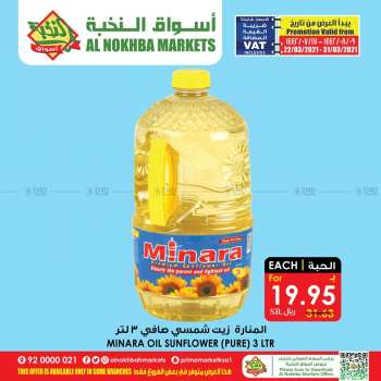 Prime Supermarkets Flyer - 03.22.2021 - 03.31.2021.