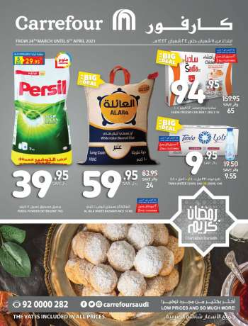 Carrefour Flyer - 03.24.2021 - 04.06.2021.