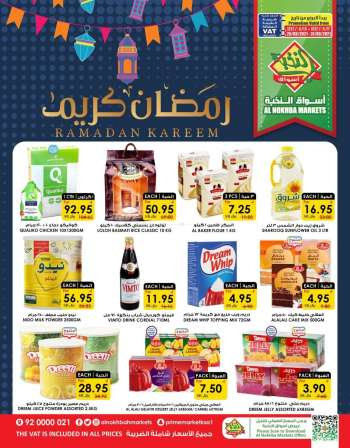 Prime Supermarkets Flyer - 03.25.2021 - 03.31.2021.