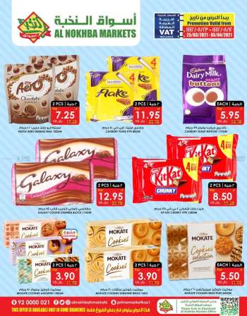 Prime Supermarkets Flyer - 03.25.2021 - 04.05.2021.