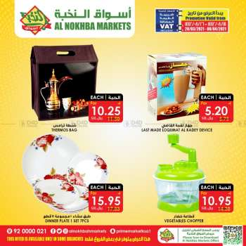Prime Supermarkets Flyer - 03.28.2021 - 04.08.2021.