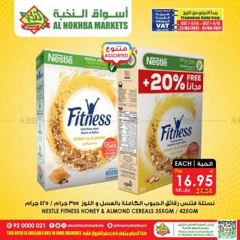 Prime Supermarkets Flyer - 03.27.2021 - 03.31.2021.