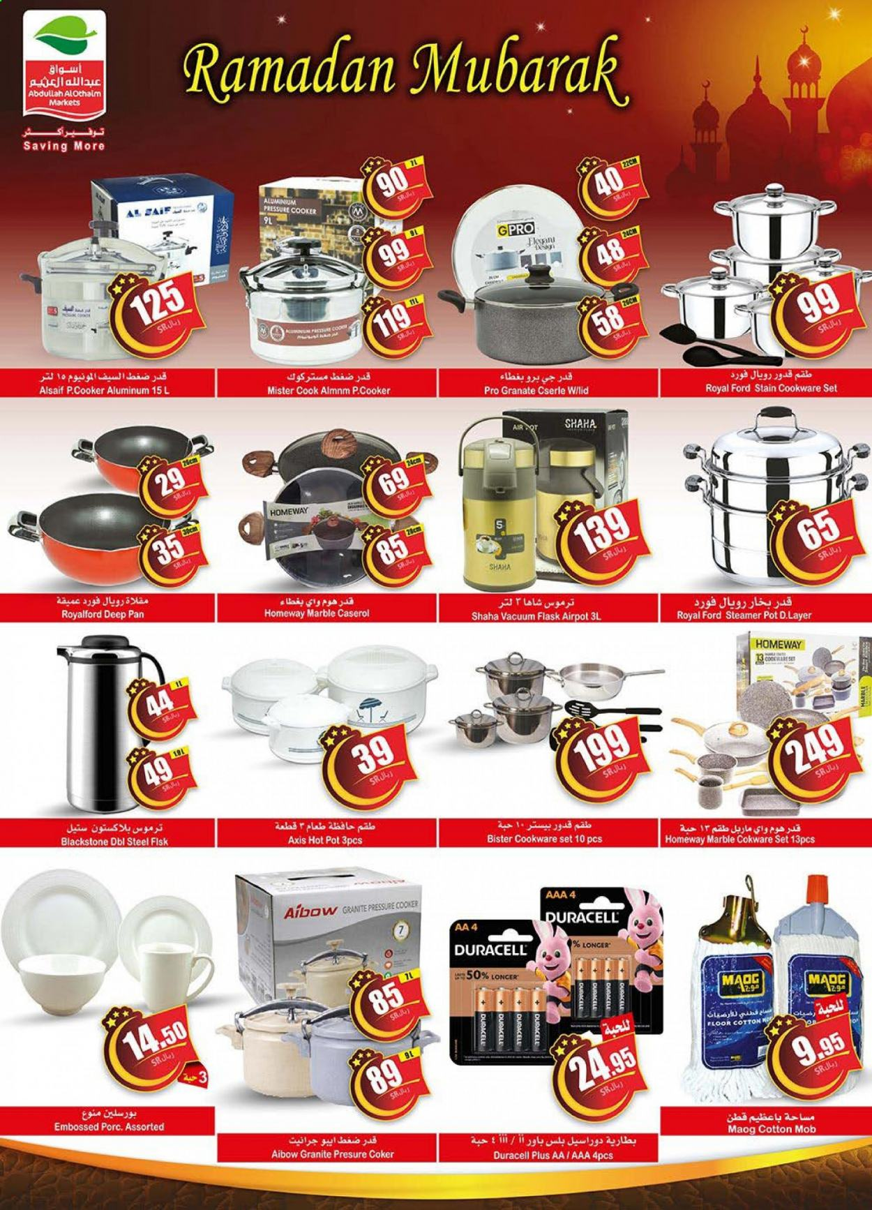 <retailer> - <MM.DD.YYYY - MM.DD.YYYY> - Sales products - ,<products from offers>. Page 45.