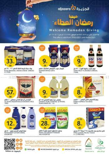 AlJazera Shopping Center Flyer - 03.31.2021 - 04.06.2021.