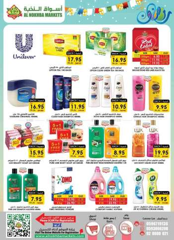 Prime Supermarkets Flyer - 04.01.2021 - 04.15.2021.