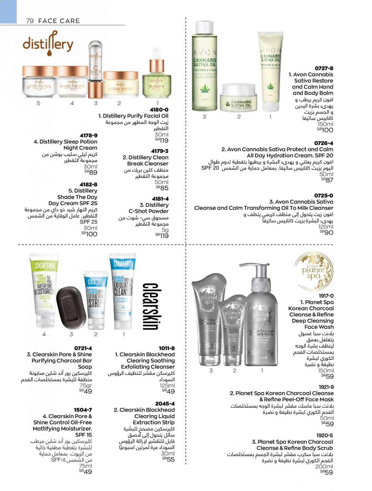 <retailer> - <MM.DD.YYYY - MM.DD.YYYY> - Sales products - ,<products from offers>. Page 115.