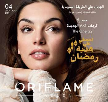 Oriflame Flyer - 04.01.2021 - 04.30.2021.