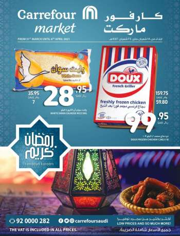 Carrefour Flyer - 03.31.2021 - 04.06.2021.