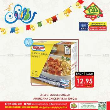 Prime Supermarkets Flyer - 04.02.2021 - 04.15.2021.