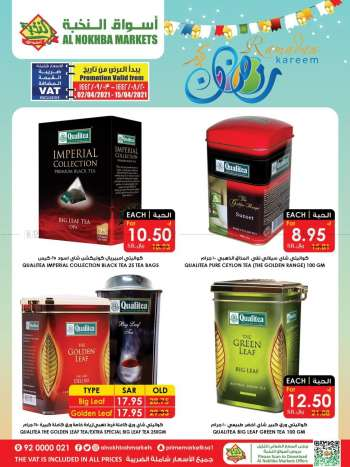 Prime Supermarkets Flyer - 04.03.2021 - 04.15.2021.